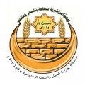 جمعية البر الخيرية بتهامة بللسمر وبللحمر