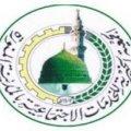 الجمعية الخيرية للخدمات الإجتماعية بالمدينة المنورة