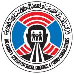 المركز الخيري للإرشاد الإجتماعي والإستشارات الإسرية