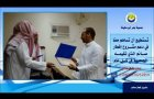 جمعية بحر أبو سكينة تكرم المتعاونين معها في مشروع إفطار صائم